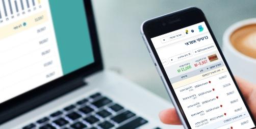 אפליקציה לניהול פיננסי